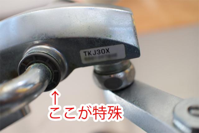 tkj30x-thy782-3