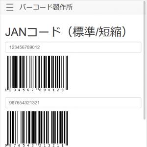 bacd.jp